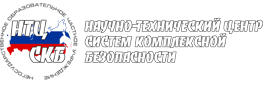НОЧУ ЦДПОС «НТЦ СКБ»